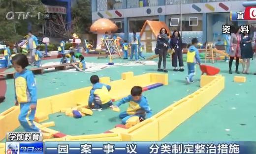 青岛208个小区幼儿园全要整改 地铁11号线上 男子强行让女子让座