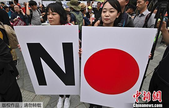 矛盾升级?韩国最快本周将日剔除出贸易白名单