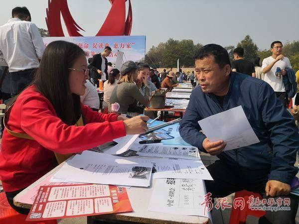 网店代运营网:李沧这个招聘会供岗3000余个 外卖员起薪6000元