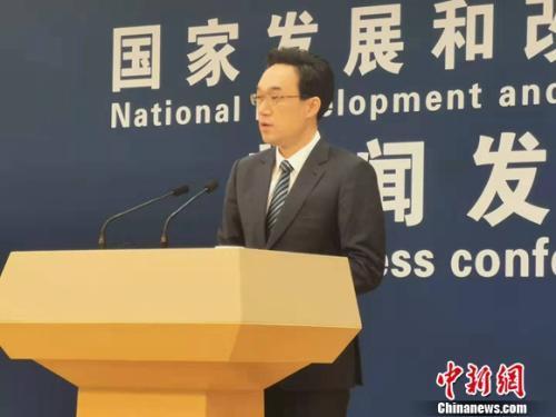 中国经济严重放缓?发改委:没有任何事实依据