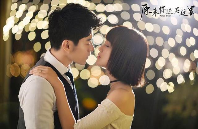 蓝盈莹与曹骏分手前换头像 女强男弱是爱情里的大山吗