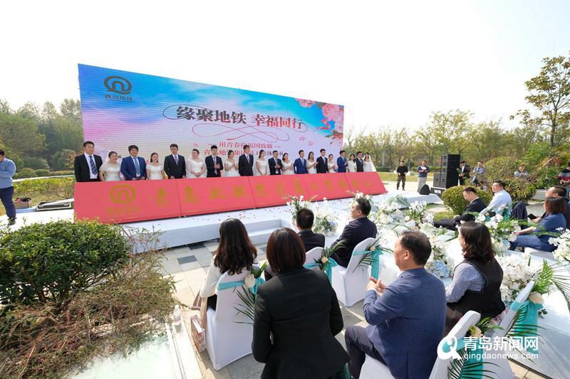 劍靈首飾青島地鐵集團黨委書記、董事長賈福寧為新人致新婚祝福
