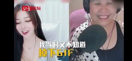 网红乔碧萝首次公开露脸 身材偏胖长相接地气
