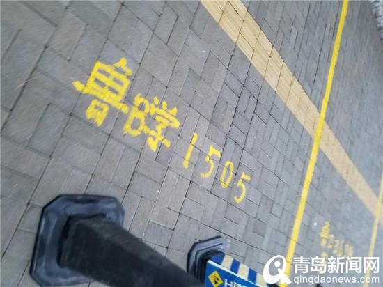 1590854374