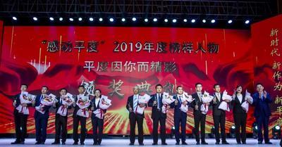 2019青岛文化游览十大事件评选举办中,邀您来投票!皇冠娱笑逛戏