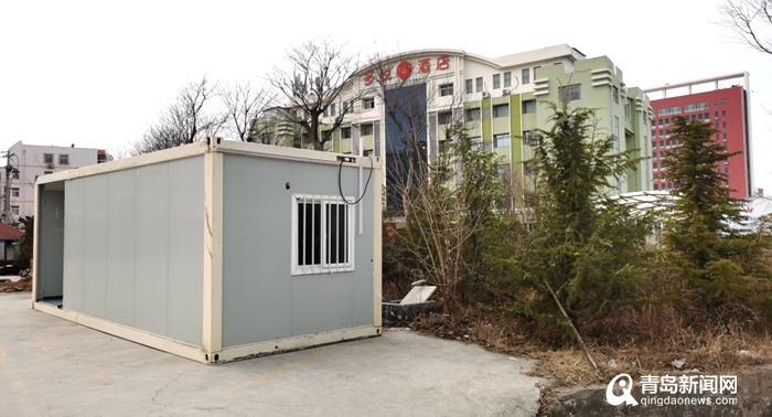 点赞青岛速度!崂山24小时建成启用两处医学隔离房