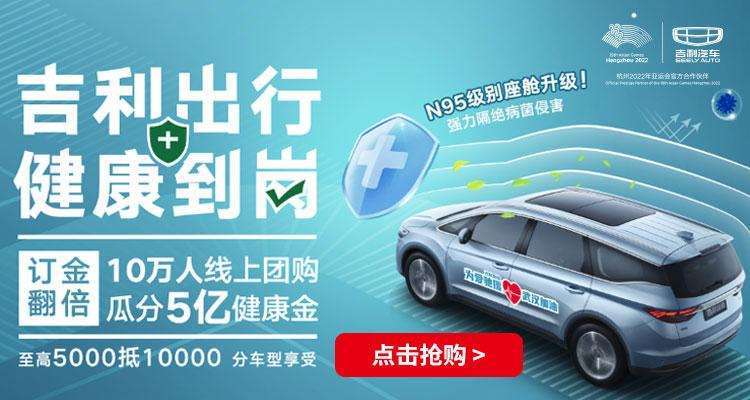 """汽车也有防病毒的""""N95口罩""""了?官方解释来了!"""