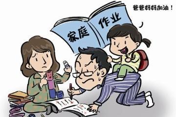 四川省青川县发生3.9级地震 多地震感明显