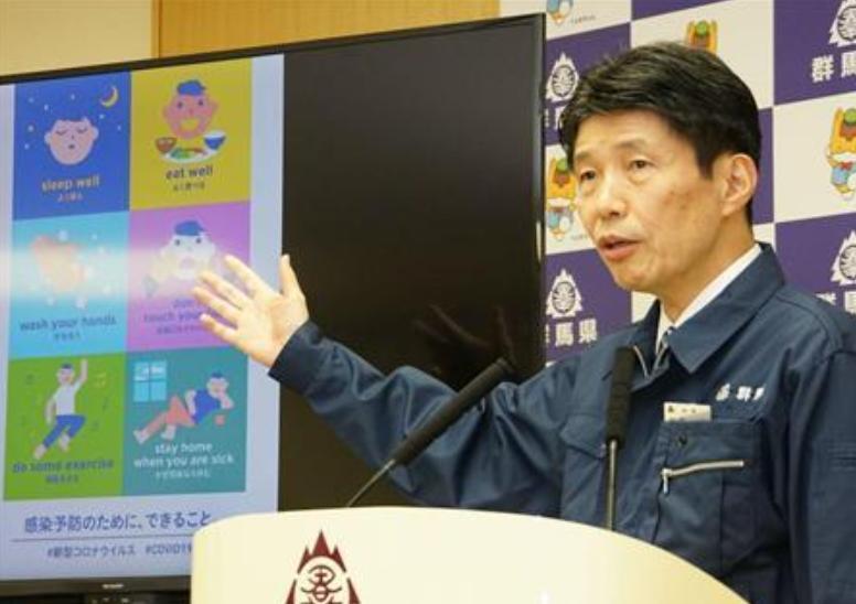 丽水美食:日本一幼儿园拒绝停课:老师有症状后仍上班 多名幼童发烧断绝