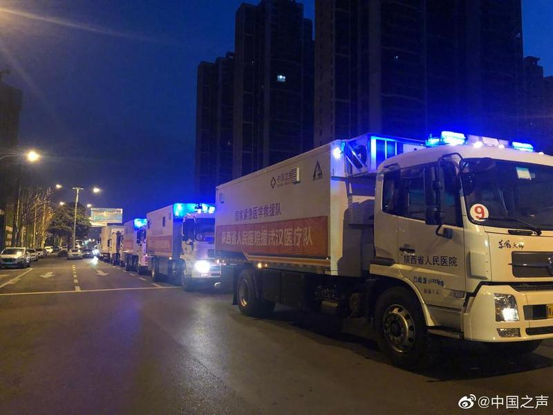今早首支医疗队撤离武汉