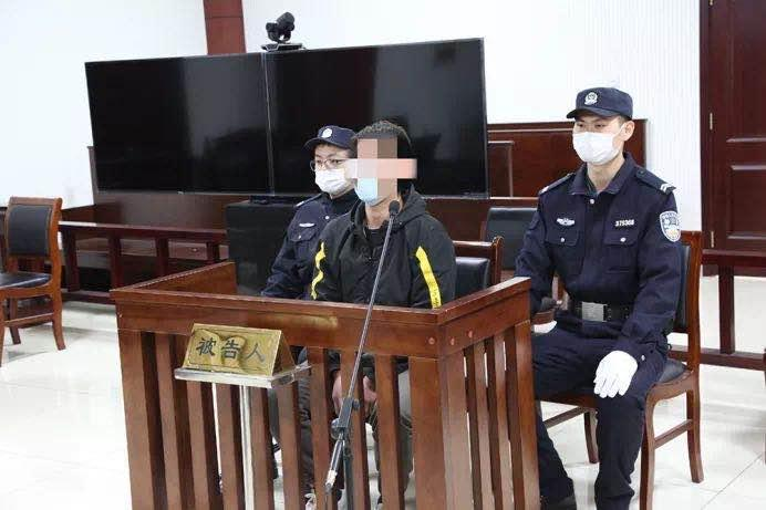 虚假出售口罩诈骗22人 日照一男子获刑7个月