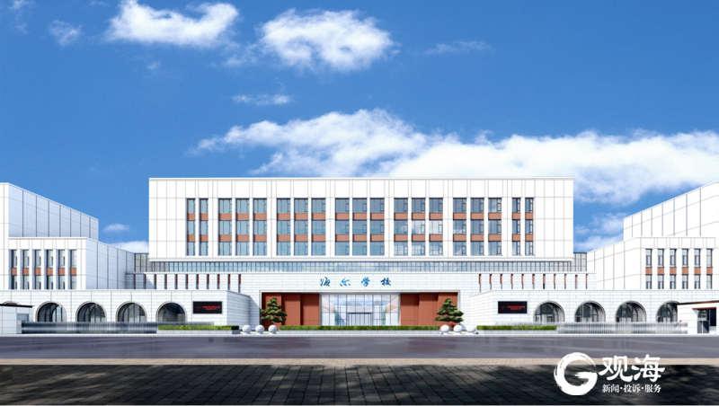 青岛海尔学校主楼正式封顶,将于2022年秋季开学