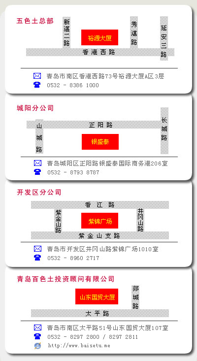 777cnmsetu_http://www.365wusetu.com/index.asp