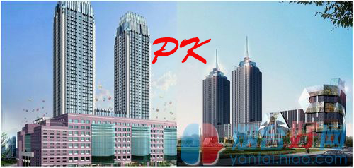 银都新城市广场pk名仕豪庭 烟台高端楼盘较量图片