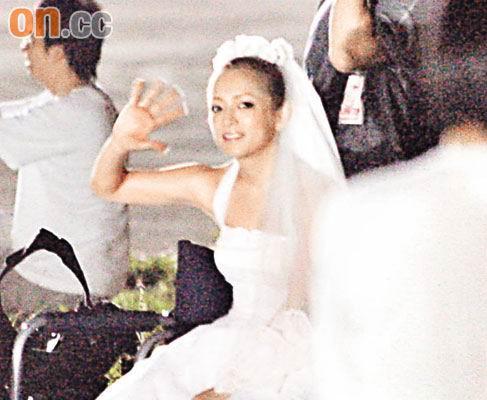 滨崎步做逃跑新娘