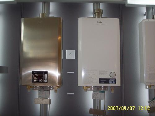 方太s9新型恒温燃气热水器