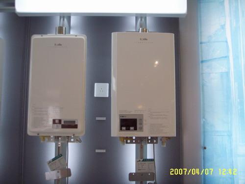 安全预警到极至 方太s9新型恒温燃气热水器