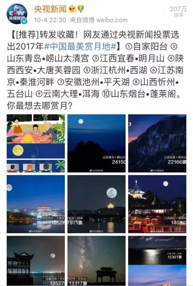 新加坡娱乐平台:【十一旅游战报】崂山景区名利双收_长假纳客25万太清水月夺魁