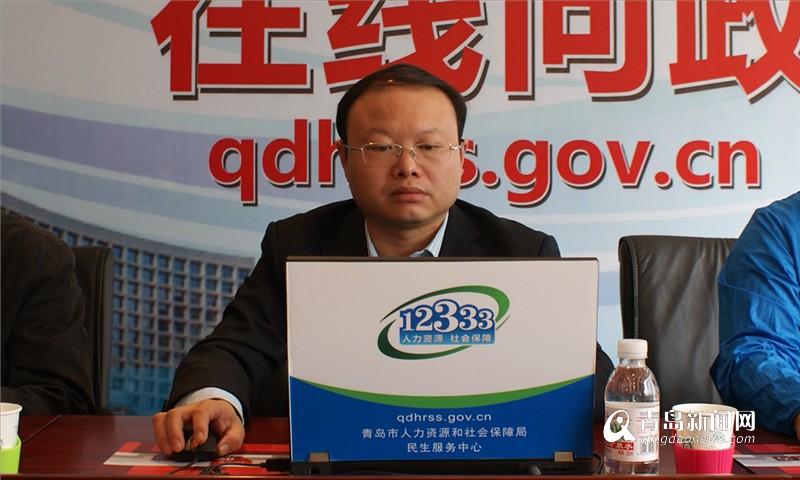 (记者张萍)10月12日,根据市人力资源和社会保障局的统一安排,青岛市