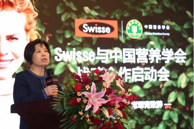 """Swisse携手中国营养学会启动战略合作 联合推出""""美容营养技能培训""""项目"""