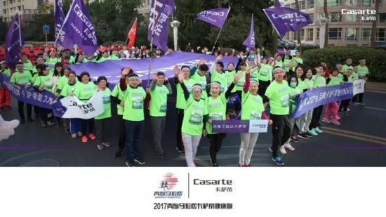 12年后,2017年11月5日青岛国际马拉松再次开跑,海尔作为独家冠名商