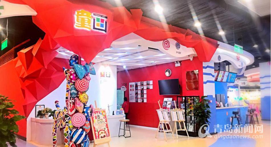 万达商户平台_儿童业态成商业新增长点 万达糖果城营销揭秘 - 青岛新闻网