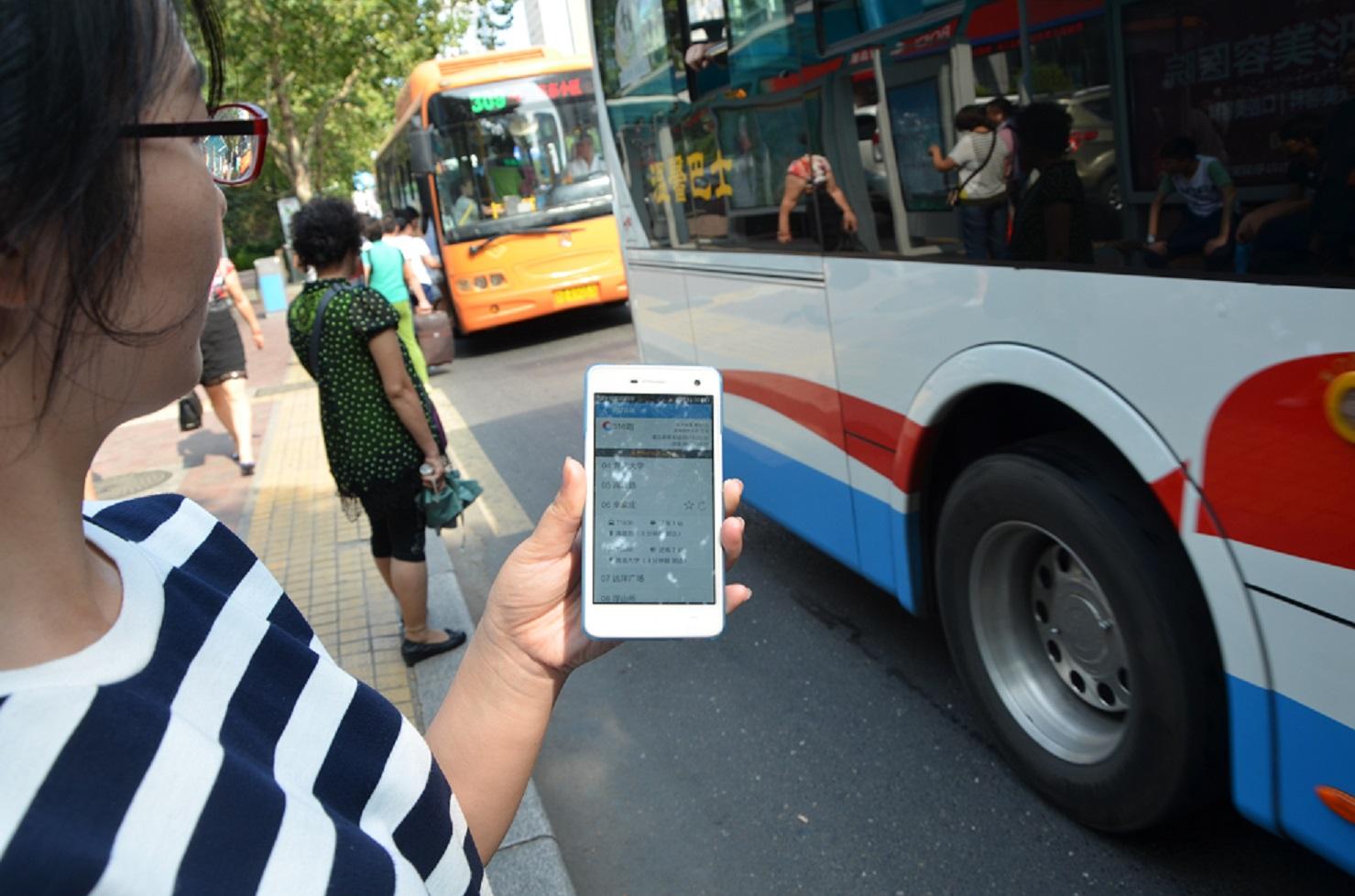 青岛公交智能出行 提升城市公交便捷性、智能化