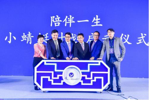 中国研学旅行发展论坛2017年年会在南京隆重举行