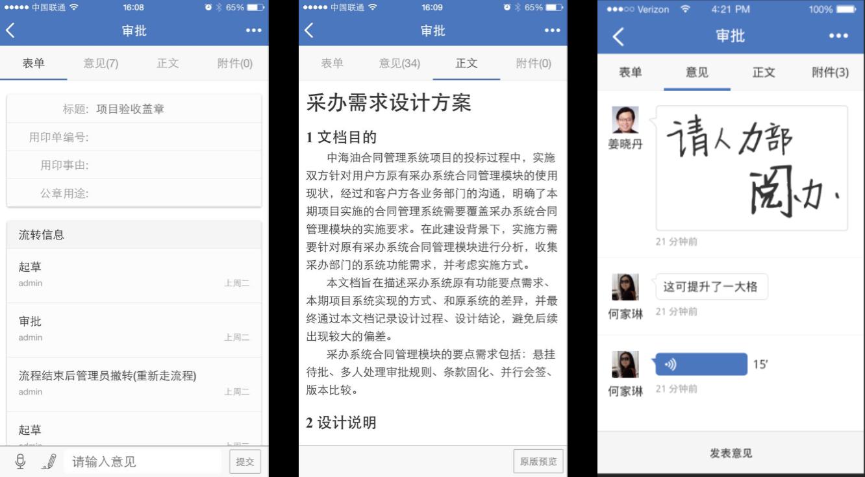 北京社保网上服务平台_java 实时计算_实时计算服务平台
