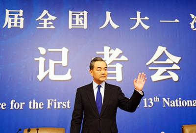 王毅:博鳌亚洲论坛2018年年会有五大亮点