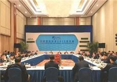 28位华商领袖齐聚博鳌小镇:新时代 华商大有可为