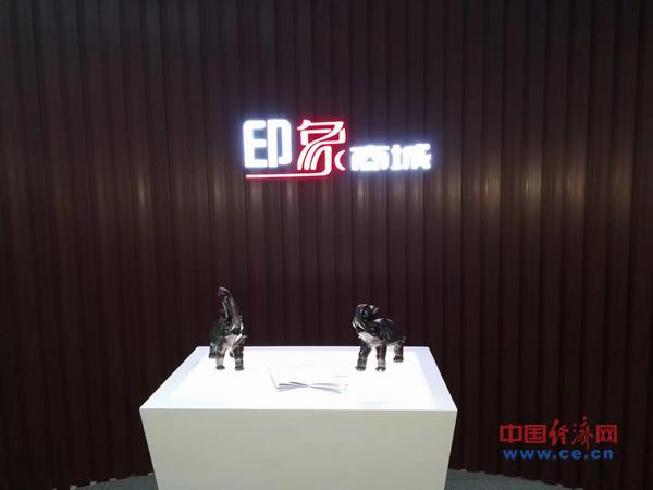 """""""互联网+文化产业+电商"""" 打造独具特色的""""潍坊礼物"""""""