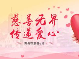 龙8国际娱乐官网启用