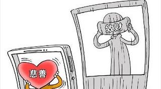 """""""慈善中国"""":一键防范""""假李逵"""""""