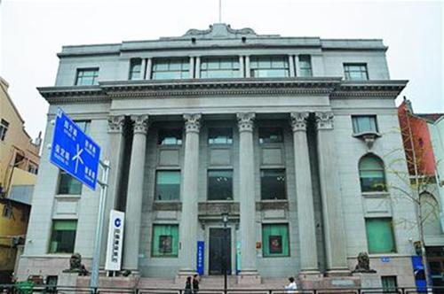 改革开放四十年 回顾青岛金融业发展