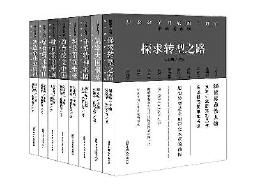 《纪念改革开放40周年·推动者系列》丛书即将出版发行