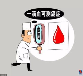 辟谣:滴血验癌不可能 马赛克疫苗难阻止艾滋病