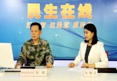 民生在线:青岛征兵工作全面展开 1.4万人网上应征