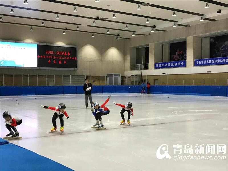 聚焦全国青少年滑冰赛 金牌教头李琰现身国信选苗子