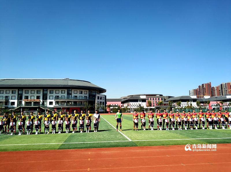 阳光城阳阳光体育 仲村社区橄榄球邀请赛激情上演图片