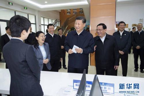 习近平上海考察:坚定改革开放再出发信心和决心