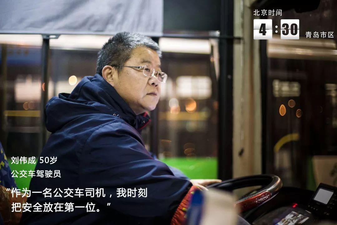 【新春走基层】交通人24小时,聚焦最美的春运守护者