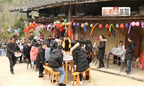 """【新春走基层·别样的相聚】重庆 """"五世同堂""""的别样春节"""