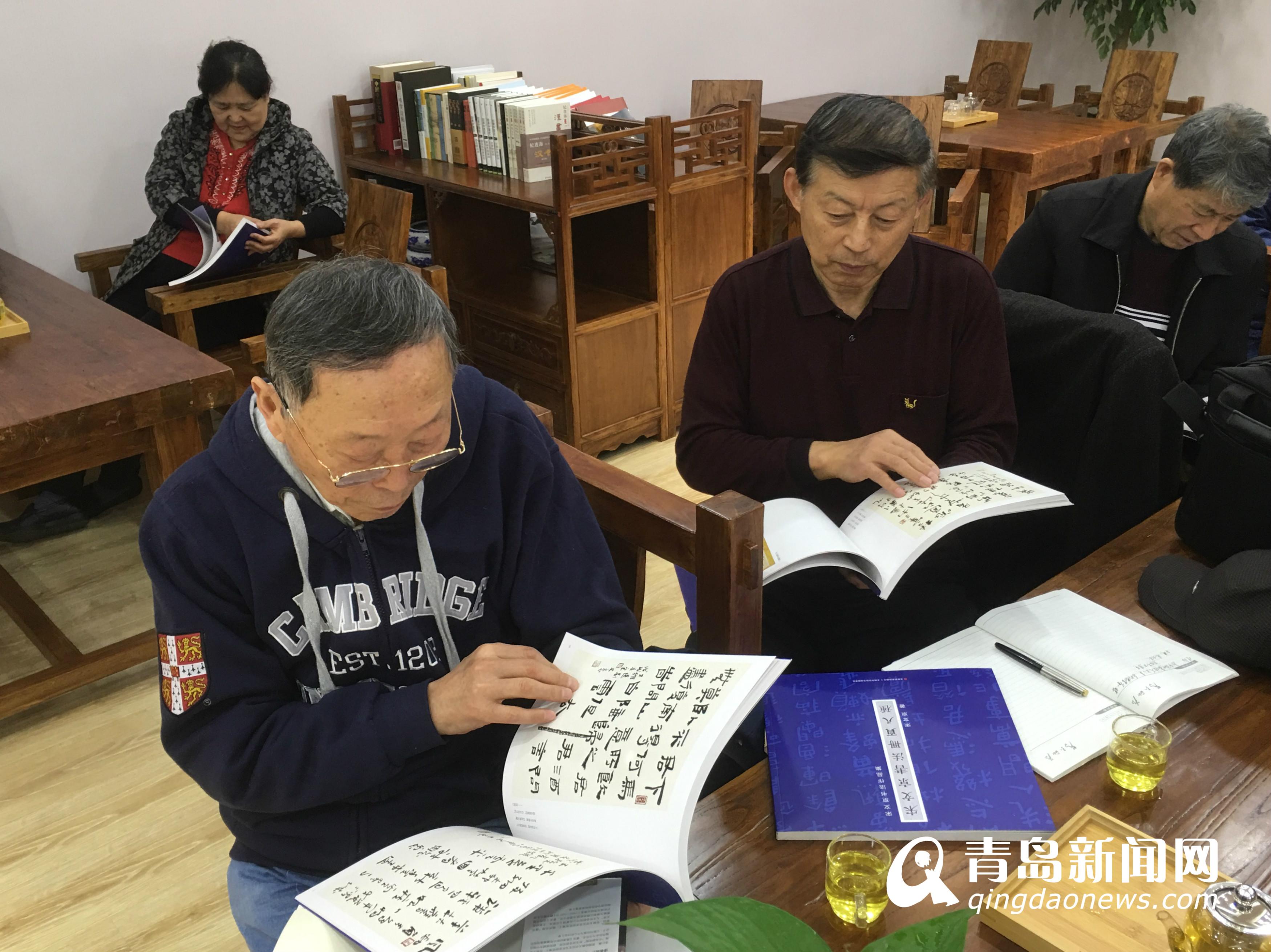 """青岛市老干部活动中心举办""""在生活中感悟艺术之美""""系列之""""书法"""