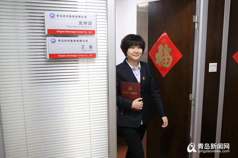 【五四・致青春】她是运动达人 让党务事改观滑稽