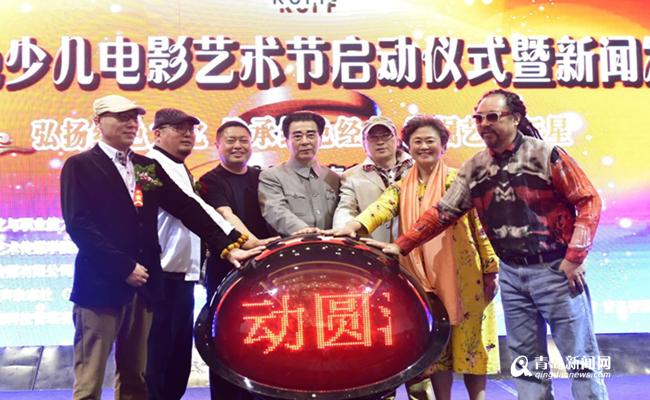 红色少儿电影艺术节全国组委会主任秦作平先生在会上做重要发言