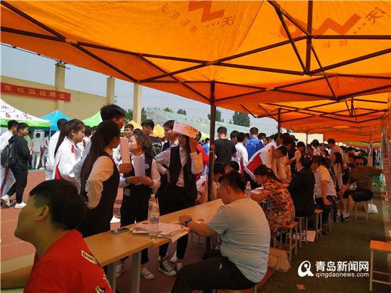 青岛技师学院春季校招 吸引130多家大型企业提供-张家口seo