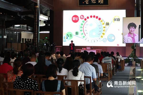 中医专家杨力走进即墨古城大讲堂 畅谈24节气养生法