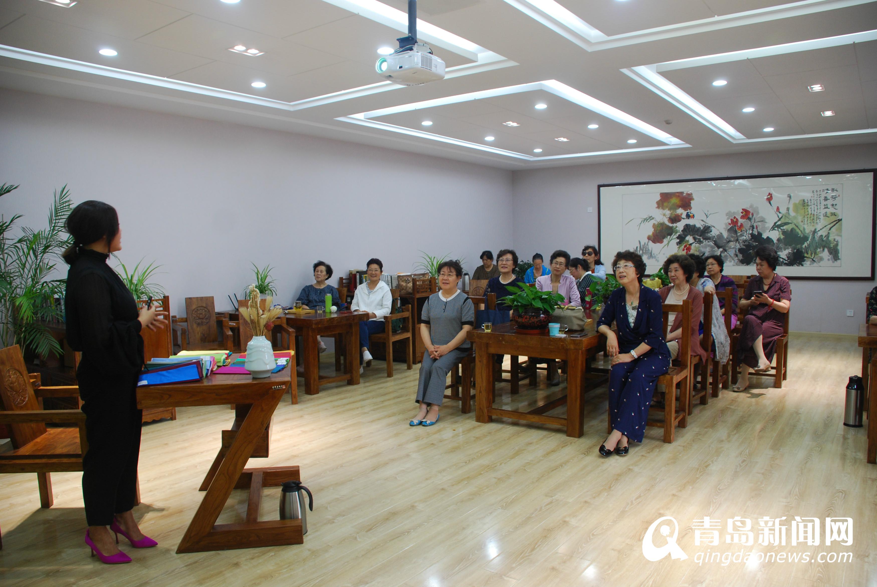 """青岛市老干部活动中心举办""""女性形象管理与饰"""