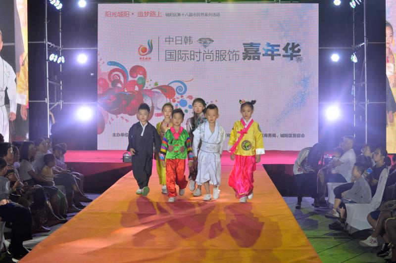 城阳发力国际时尚城建设 中日韩时尚服饰嘉年华举办